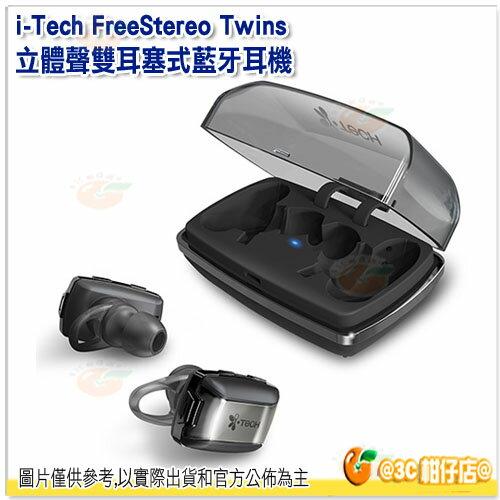 先創公司貨 i-Tech iTech FreeStereo Twins 真無線 雙耳塞式 立體聲 藍牙耳機 i24 便攜式充電收納盒 防汗