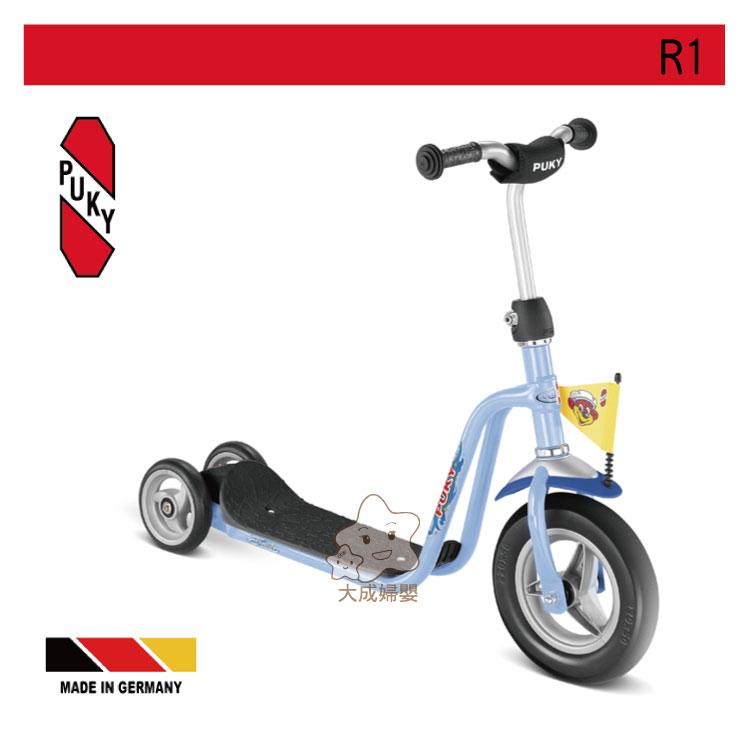 【大成婦嬰】 德國原裝進口 PUKY  R1兒童滑板車 ( (適用於2歲以上) 1