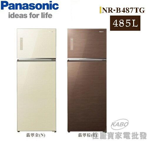【佳麗寶】-(Panasonic國際牌)485公升玻璃ECONAVI雙門變頻冰箱NR-B487TG