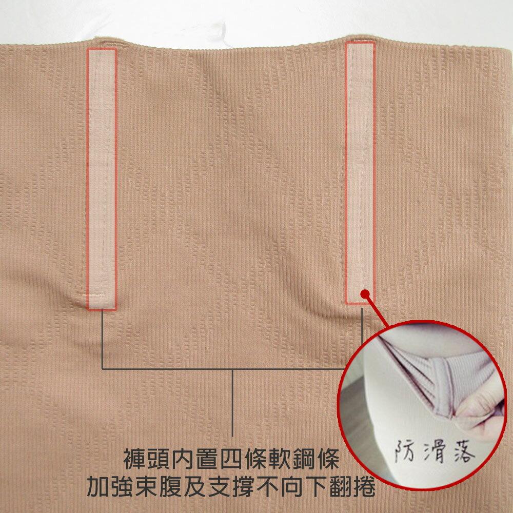 長褲管版 小腹剋星 560丹 超高腰平腹機能長版束褲(3件組)-【夢蒂兒】 7