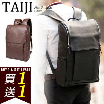 後背包【NXA9367B】日韓風格‧時尚簡約皮革翻蓋後背包‧二色‧休閒/公事包/韓版