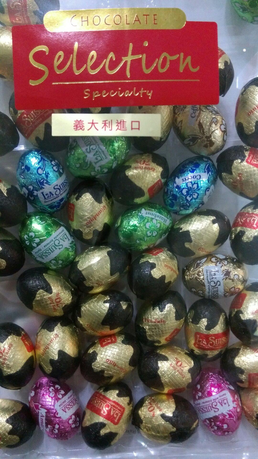 有樂町進口食品 義大利蘇莎蛋形巧克力 320g 8008429256628 - 限時優惠好康折扣
