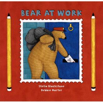 【MacKids】BEAR AT WORK