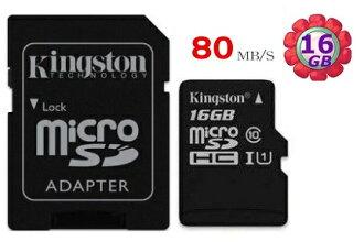 KINGSTON 16GB 16G 金士頓【80MB/s】microSDHC microSD SDHC micro SD UHS-I UHS U1 TF C10 Class10 手機記憶卡 記憶卡