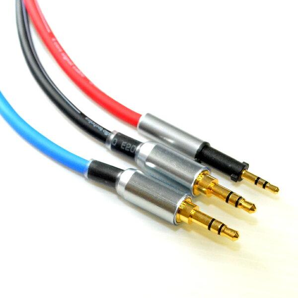 志達電子 CAB049 日本鐵三角 AKG K450 K451 Q460 K480 耳機升級線