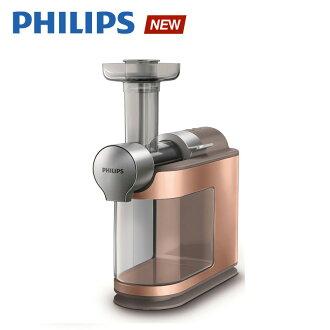 【飛利浦 PHILIPS】蔬果鮮磨機(HR1932)送國寶茶2入組