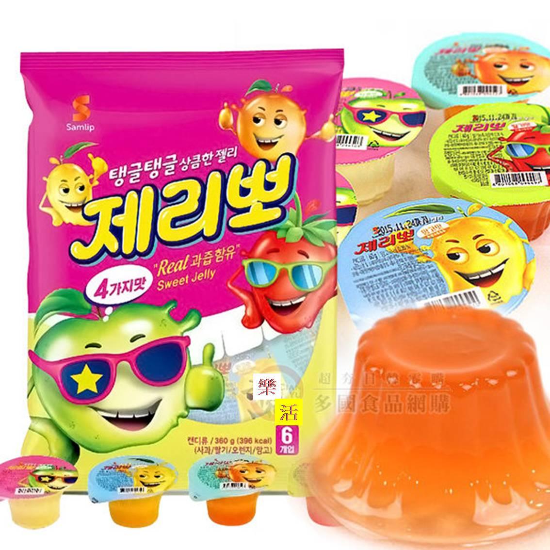 韓國 Samlip 水果果凍 綜合口味12入 樂活 館 ~  好康折扣
