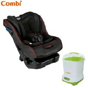 【組合特惠$13500】日本【Combi 康貝】Prim Long EG 汽車安全座椅(黑)+微電腦烘乾消毒鍋 0