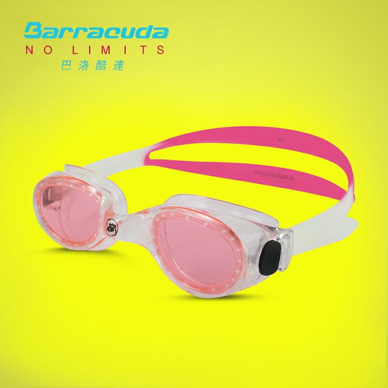 美國巴洛酷達Barracuda成人抗UV防霧泳鏡-FLITE-#8420 1