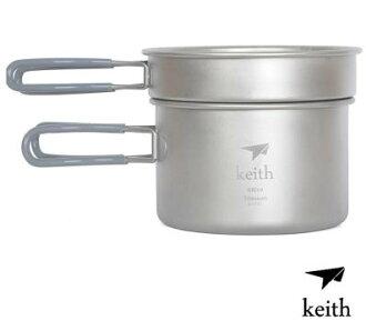 《台南悠活運動家》KEITH 中國 100%純鈦 400+800ml 鈦鍋套裝組 KP-6012
