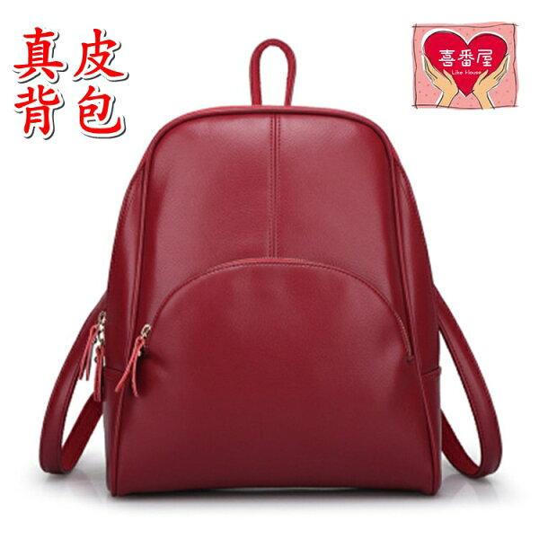 【喜番屋】日韓版真皮牛皮休閒甜美青春女士雙拉鏈百搭雙肩包手提包後背包電腦包書包女包精品禮物LB63