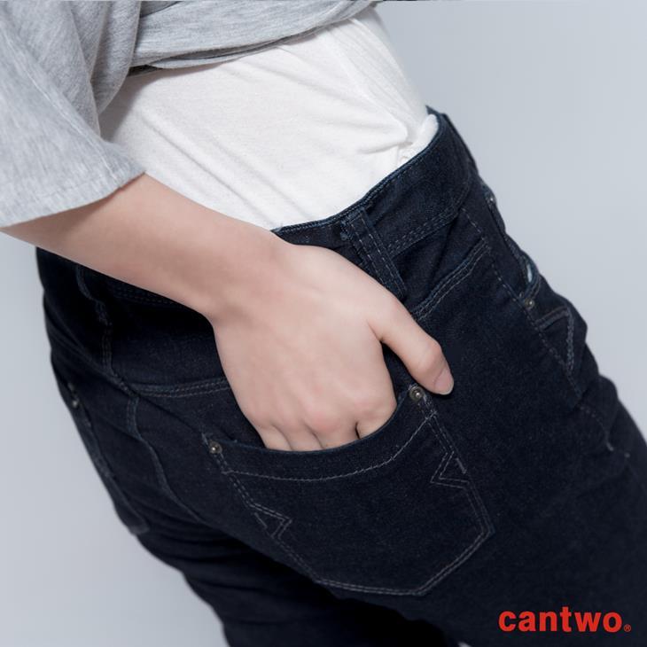 cantwo純色幾何丹寧窄管褲(共一色) 5