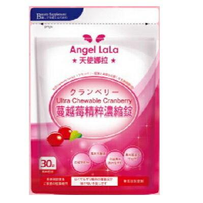 素晴館 Angel LaLa 蔓越莓精粹濃縮錠(30錠/包)