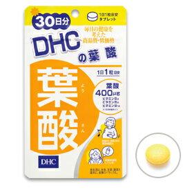 DHC 葉酸 30日份(30粒) 素晴館