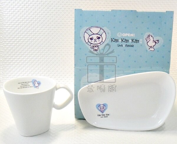 LOCK小醬/ 小肉粽咖啡杯盤組 素晴館