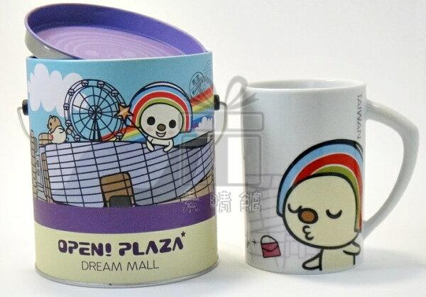 OPEN小將 遊台灣馬克杯-夢時代限定款(附杯子收納罐) 素晴館