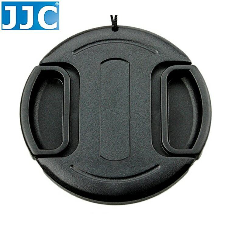 又敗家~ JJC副廠無字中捏鏡頭蓋B款82mm鏡頭蓋附繩防丟繩^(副廠鏡頭蓋相容 鏡頭蓋^