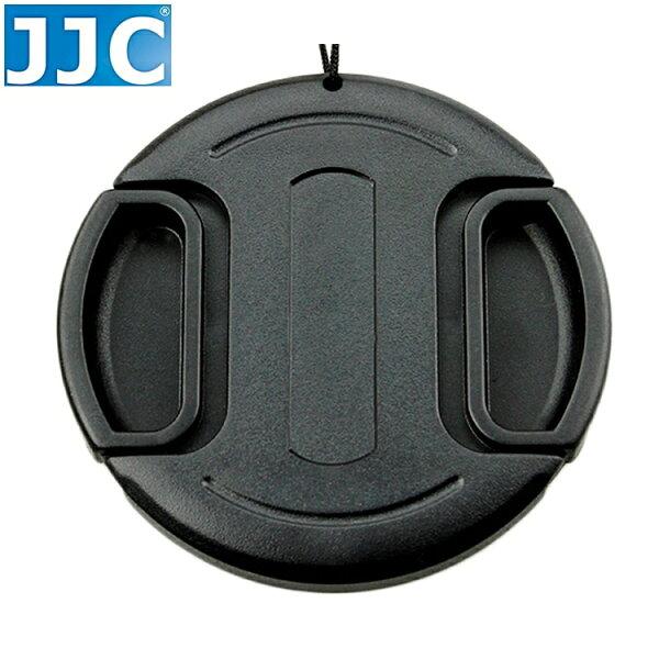 又敗家JJC副廠無字中捏鏡頭蓋B款46mm鏡頭蓋附繩附防丟繩(中扣鏡頭蓋相容原廠鏡頭蓋)46mm鏡頭前蓋46mm鏡前蓋46mm鏡蓋鏡頭保護蓋帶繩附孔繩適Olympus M.ZD MZD 17mm 1:1.8 12mm 1:2 60mm F2.8 25mm F1.8 Panasonic 14mm F2.5 20mm F1.7 II 35-100mm 45-175mm F4.0-5.6 X 45mm Leica DG 15mm F1.7 25mm SONY PJ800 Sigma 19mm 30mm 60mm