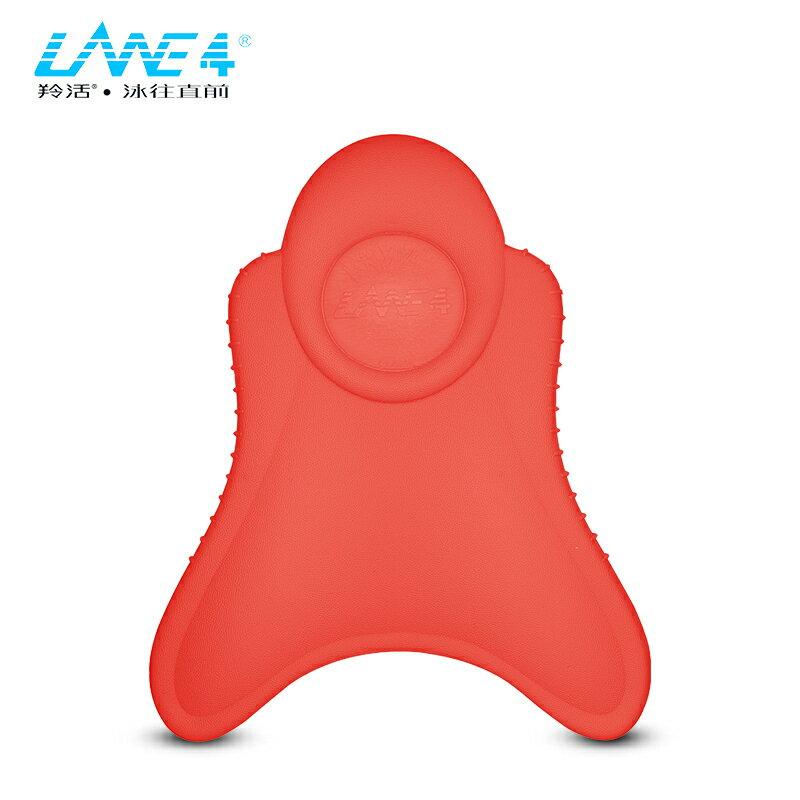 LANE4羚活 兒童游泳浮板NITRO 0