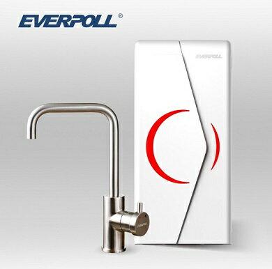 EVERPOLL愛惠浦科技 廚下型雙溫無壓飲水機(EP-168)(白色)