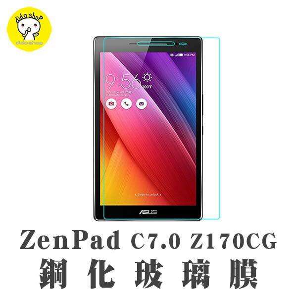 華碩 ZenPad C 7.0 Z170CG 7吋 鋼化玻璃膜(NB074-3)