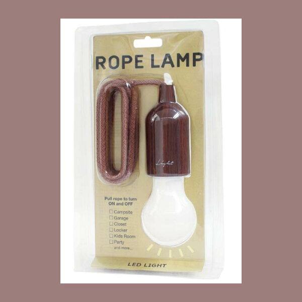 深褐色 復古 LED仿燈泡 吊繩小夜燈 吊燈 緊急照明燈 日本帶回 同歩流行