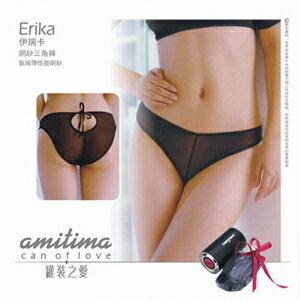 【伊莉婷】水晶濃情系列 Erika依瑞卡/高腰三角褲-黑 DM-99185 - 限時優惠好康折扣