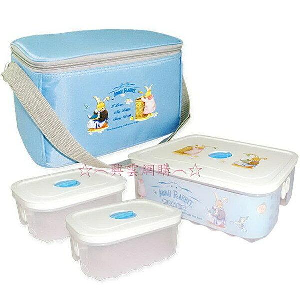 ☆︵興雲網購︵☆* 【0500】安妮兔保冰袋+3入保鮮盒郊遊四件套(盒裝) 烤肉 郊遊野餐