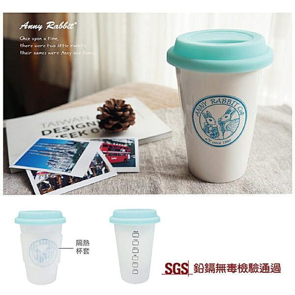 ☆︵興雲網購︵☆【30100】安妮兔單層瓷杯三件套 杯子 陶瓷杯 咖啡杯 保溫杯 沖泡杯