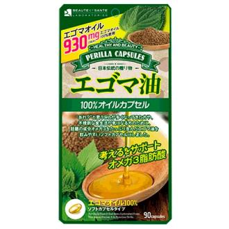 【日本空運。現貨】230生酵素紫蘇油膠囊(90粒)