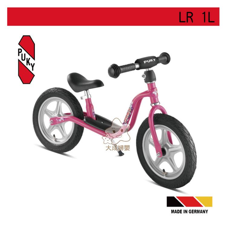 【大成婦嬰】 德國原裝進口 PUKY LR 1L 平衡滑步車 (適用於3歲以上) 0