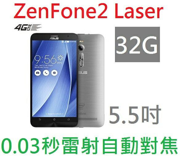 【32G加量不加價】華碩 ASUS ZenFone2 Laser (ZE550KL) 5.5吋 八核心 2G/32G 4G LTE 智慧型手機●雷射對焦●雙卡雙待(送玻保)
