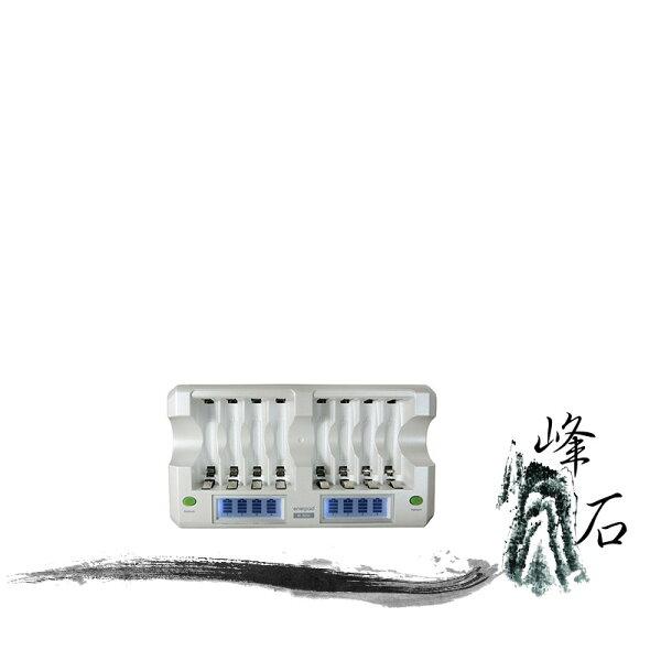 樂天限時優惠!enerpad M800L 8顆 鎳氫電池充電器 充電電池