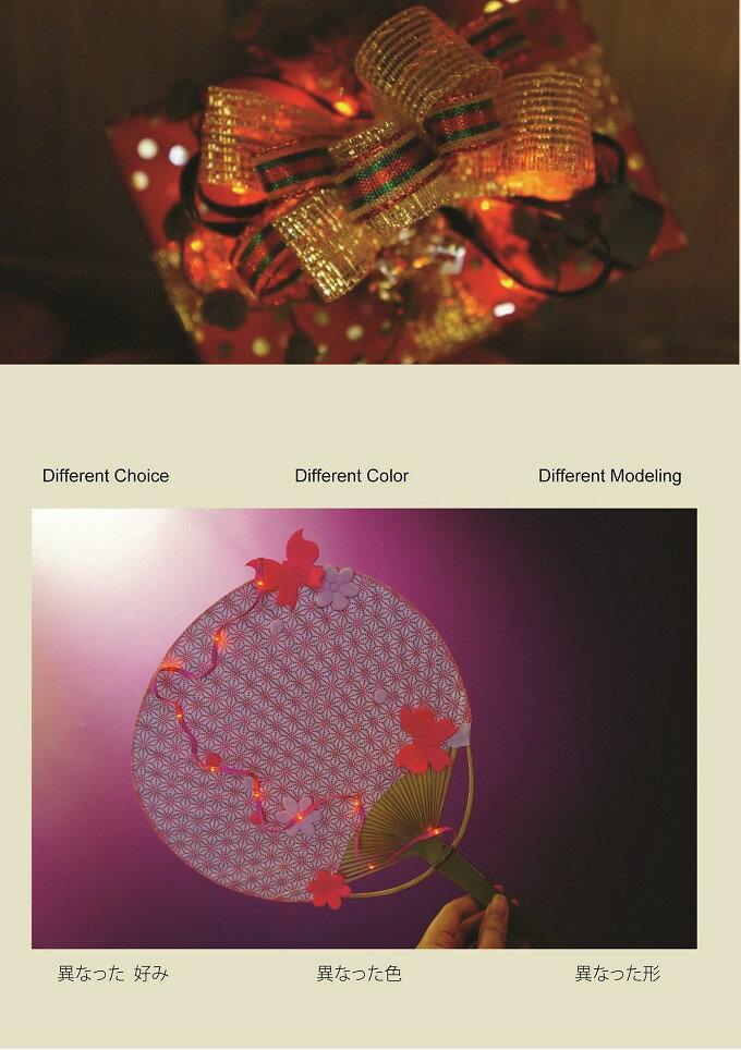LiTex LED緞帶-橘燈系列    聖節 聖誕節 婚禮佈置  派對節慶   DIY手工手作 0