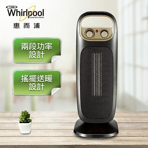 Whirlpool惠而浦 陶瓷電暖器(WFHC15GD)