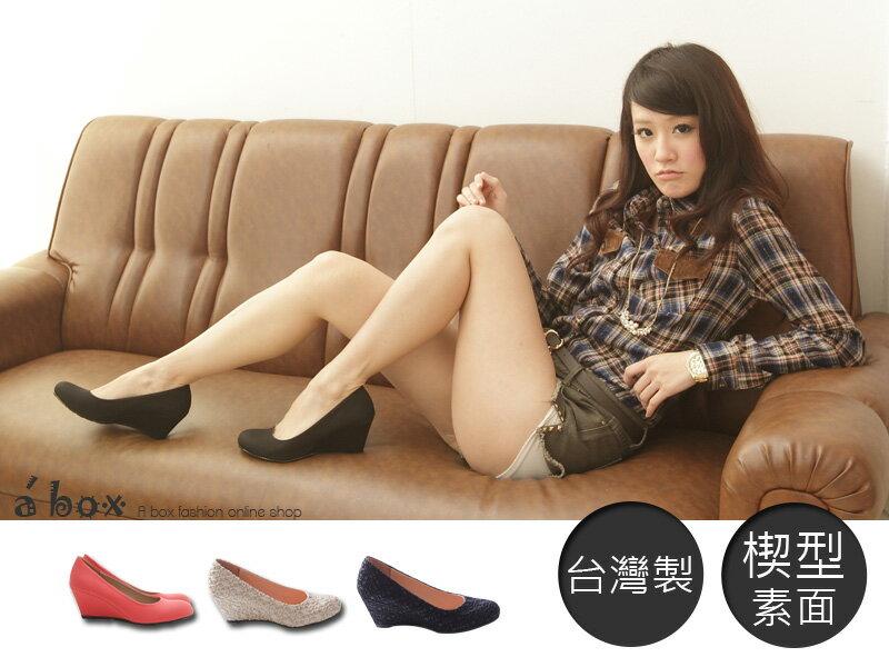 格子舖*【KTW245】MIT台灣製 韓版素面楔型舒適柔軟6CM包鞋 楔型鞋 4色現貨 1