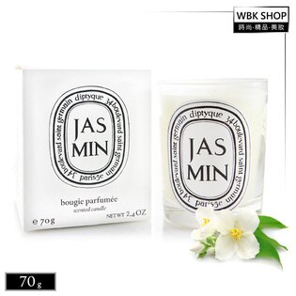 【WBK SHOP】diptyque Candle Jasmin 茉莉 香氛蠟燭 70g ~來自巴黎的經典香氛