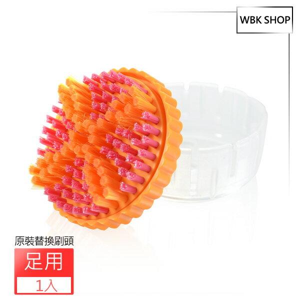 【WBK SHOP】Clarisonic 科萊麗 超音波洗臉機 原裝替換刷頭(無盒)-美足SPA乾/濕 兩用去角質刷頭(僅限足部肌膚)