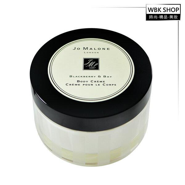 Jo Malone 黑莓子與月桂葉 潤膚乳霜 175ml - WBK SHOP