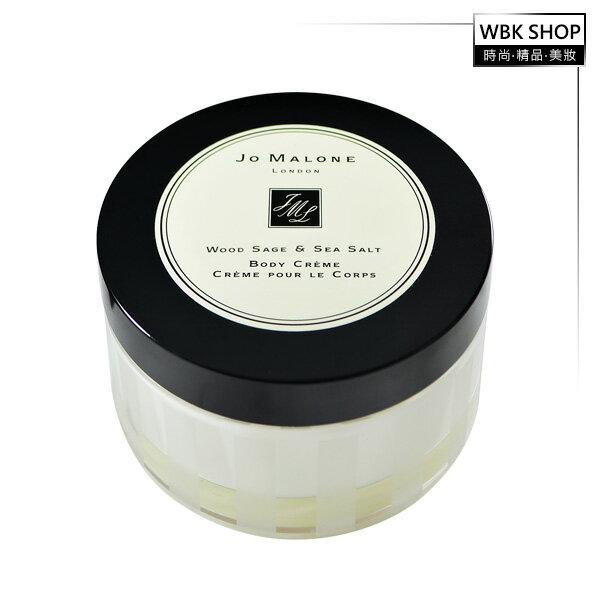 Jo Malone 鼠尾草與海鹽 潤膚乳霜 175ml - WBK SHOP