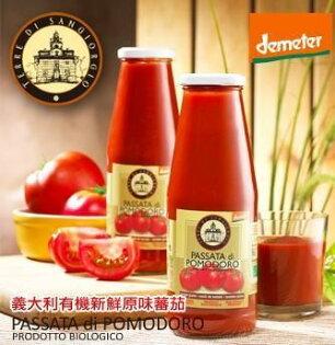 智慧有機體 有機蕃茄濃汁 700g/瓶 原價$195-特價$179 德國產 蕃茄料理