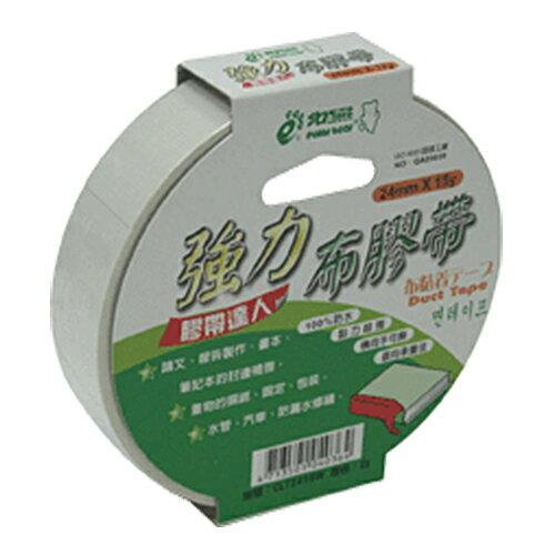 【北極熊】強力布膠帶/布紋膠帶/布質膠帶 CLT2415 (白色) 24mm×15y