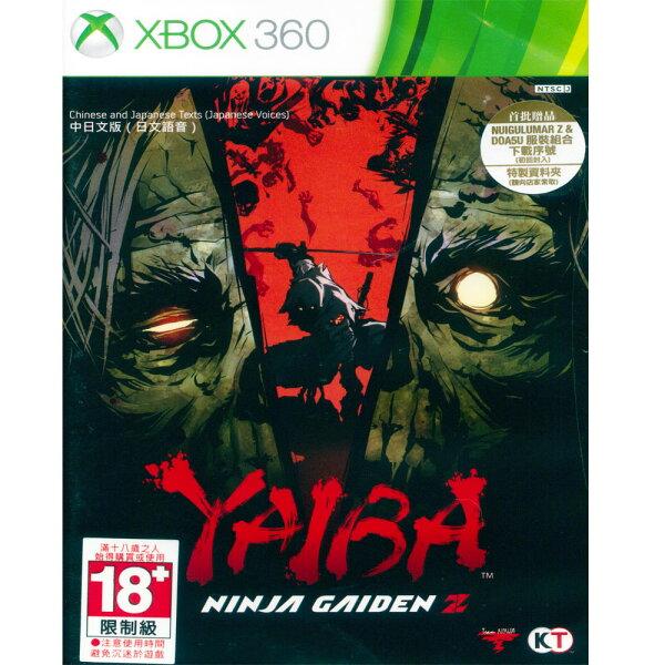 XBOX360 YAIBA:忍者外傳 Z 中日文亞版 YAIBA: NINJA GAIDEN Z
