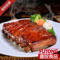 中秋節烤肉食材到【富統食品】煙燻豬肋排 (800g/包;4~6人份)《1017-1101↘599》