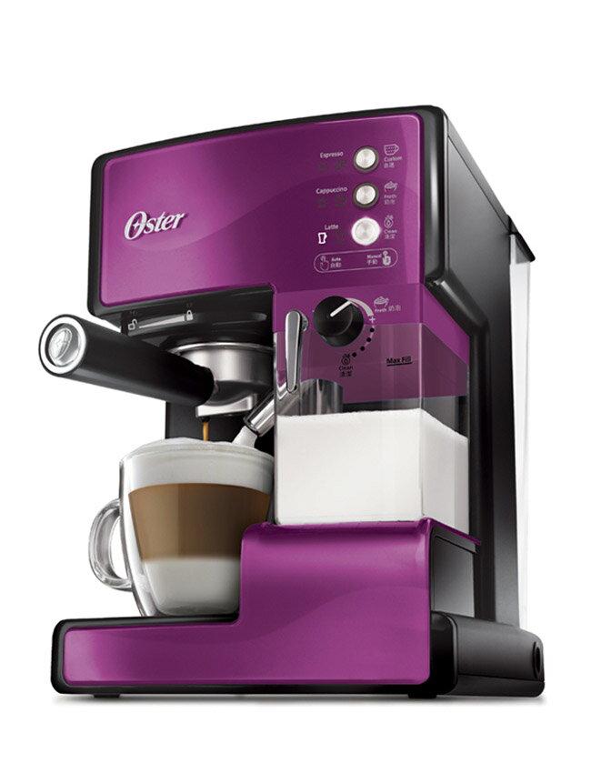 美國OSTER 奶泡大師義式咖啡機 BVSTEM6602P PRO升級版 紫色款 ◤贈咖啡