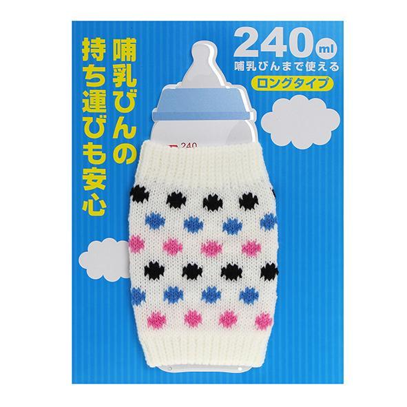小久保 奶瓶保溫防撞套~大