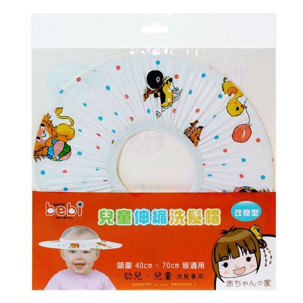 bebi 元氣寶寶 兒童洗髮帽 LB88301