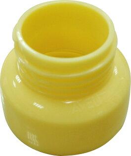AVENT 標準口徑吸乳器專用寬口奶瓶轉換器