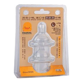黃色小鴨 【寬口徑】奶嘴-防脹氣奶嘴/十字型2入(L)
