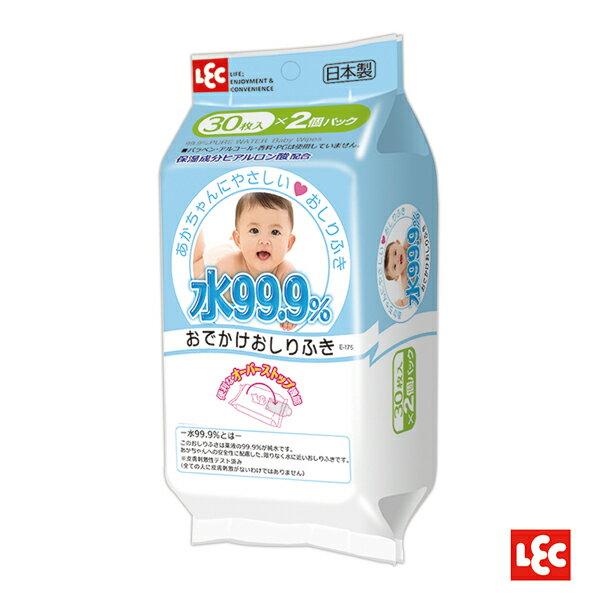 LEC 純水99.9%日本製濕紙巾 隨身包 2入